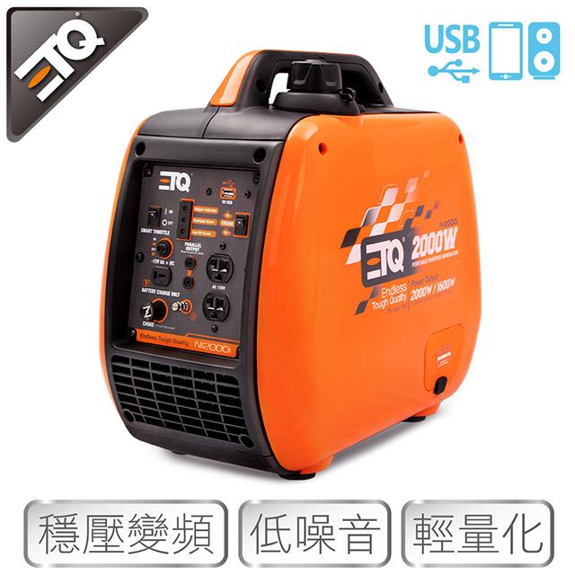 ETQ USA2000W數碼發電機 NI2000i
