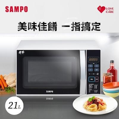 SAMPO 聲寶 - 21L 微電腦轉盤式微波爐 RE-N921TM