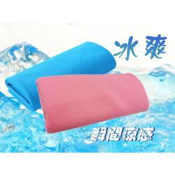 冰水涼感-輕薄冰涼巾(1入)台灣製造特殊織法-快速排出身體的熱氣