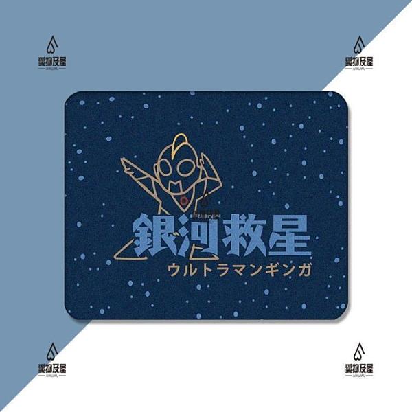 銀河救星卡通可愛情侶手工原創定制方形加厚防滑游戲辦公滑鼠墊【愛物及屋】