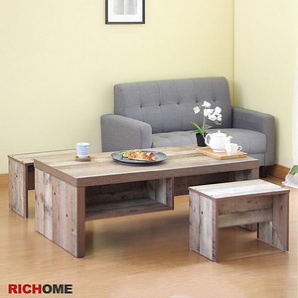 【RICHOME】奈德歡聚茶几桌椅組托盤木紋色