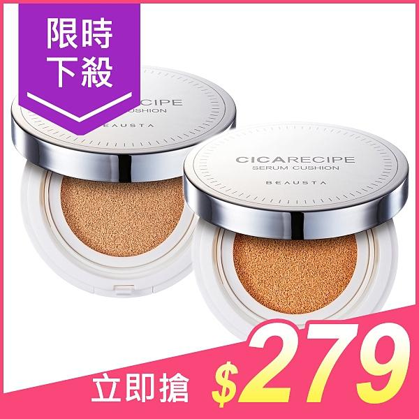 韓國 Beausta Cica Recipe積雪草輕透氣墊粉餅(15g) 款式可選【小三美日】$299