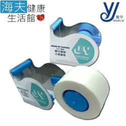 海夫健康生活館 晉宇 獨家專利 不銹鋼 透氣膠帶切台 雙包裝