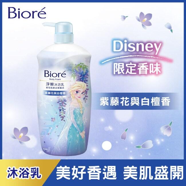 Biore淨嫩沐浴乳 迪士尼聯名艾莎 1000g (紫藤花與白檀香)