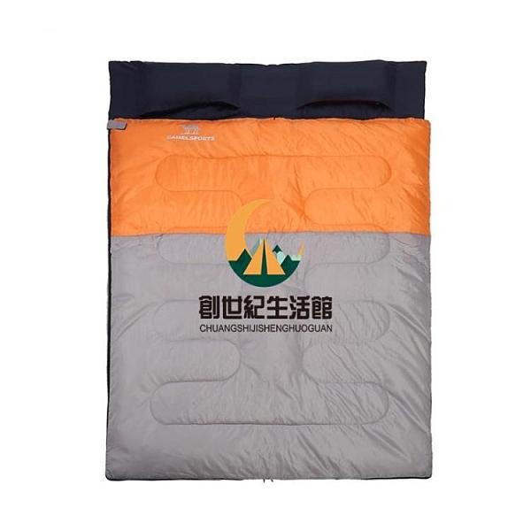 戶外雙人睡袋大人露營防寒保暖便攜式室內旅行冬季加厚睡袋【創世紀生活館】