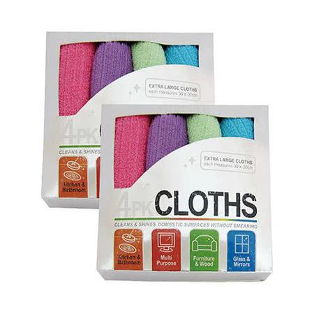 * 彩色4條裝抹布(2盒8條組) KB-09003