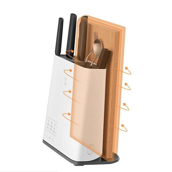 消毒器 火雞砧板刀具筷子消毒機家用小型智能消毒刀架菜板烘干器筷子筒