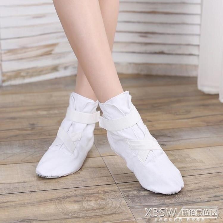 高幫成人兒童帆布爵士靴軟底舞蹈鞋練功鞋女舞鞋芭蕾舞鞋