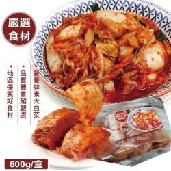 海肉管家-歐巴純手工韓式泡菜(12盒/每盒600g±10%)