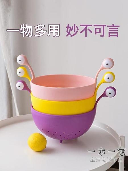 水果盤 北歐風格卡通小怪獸果籃可愛怪物洗菜盆瀝水籃家用客廳水果盤網紅