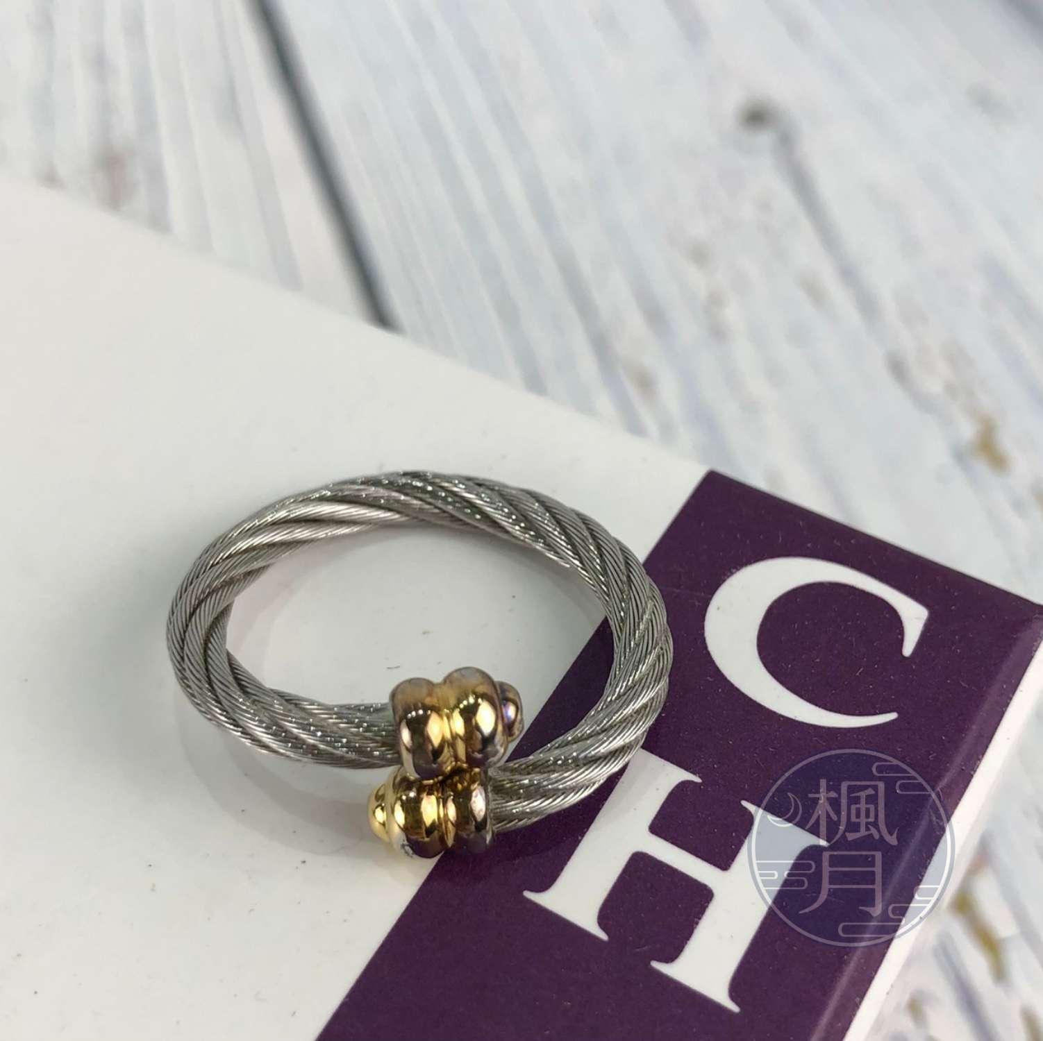 BRAND楓月 CHARRIOL 夏利豪 鋼索戒指 造型戒 彈性 配飾 配件 飾品 飾物 小物 個性 穿搭 不鏽鋼材質