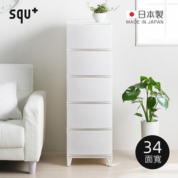 【日本squ+】ROOMS日製34面寬浮光五層抽屜收納櫃-DIY白