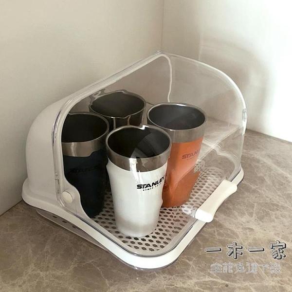 碗架 廚房水杯收納架塑料帶蓋食品餐具收納盒碗筷奶瓶瀝水架水杯置物架