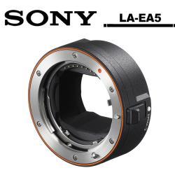 SONY LA-EA5 35mm 全片幅A接環鏡頭轉接環(公司貨)