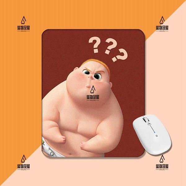 滿屏問號小胖子可愛卡通手工原創方形加厚防滑游戲辦公滑鼠墊【愛物及屋】