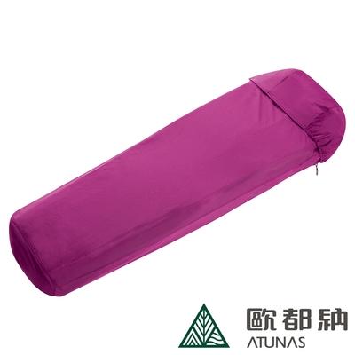 【ATUNAS 歐都納】輕薄吸濕排汗保潔睡袋內套A1ACCC01N玫紅/登山/露營/野宿