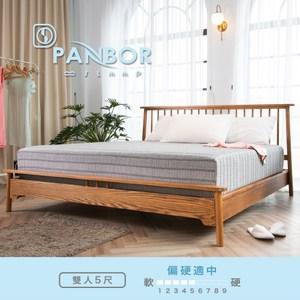 TRONlife好床生活|Panbor眠絲捲硬式獨立筒床|雙人5 尺