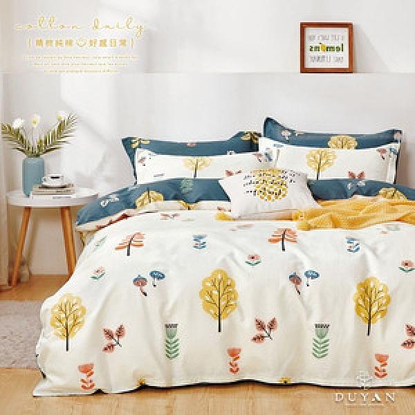 《DUYAN 竹漾》100%精梳純棉雙人加大床包三件組-米谷微光