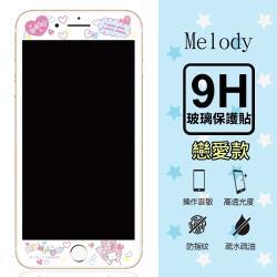 【美樂蒂Melody】9H滿版玻璃螢幕貼 iPhone6/6s/7/8 (4.7吋) 共用款(戀愛款)