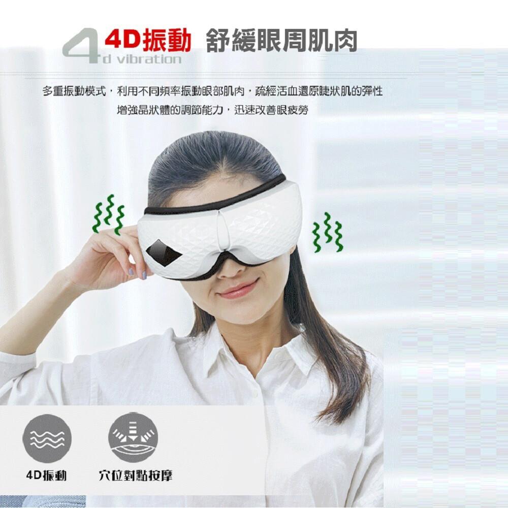 smart bearing智慧魔力感應式氣囊揉捏按摩 熱敷舒壓音樂眼罩(石墨烯材質/感應式)