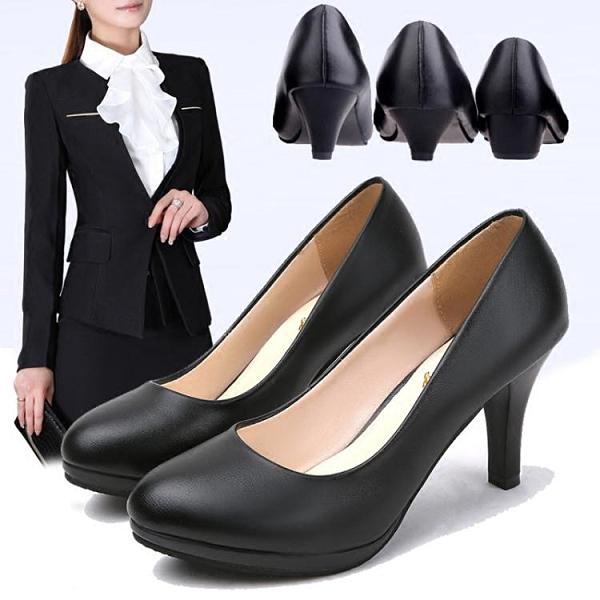 正裝禮儀職業高跟鞋黑色女鞋2021春秋季鞋子百搭單鞋小皮鞋工作鞋 韓國時尚 618