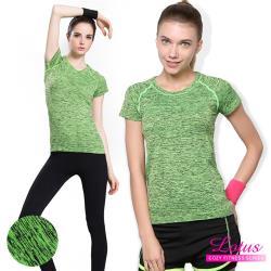 【LOTUS】顯瘦緞染彈力速乾短袖運動上衣(森林綠)