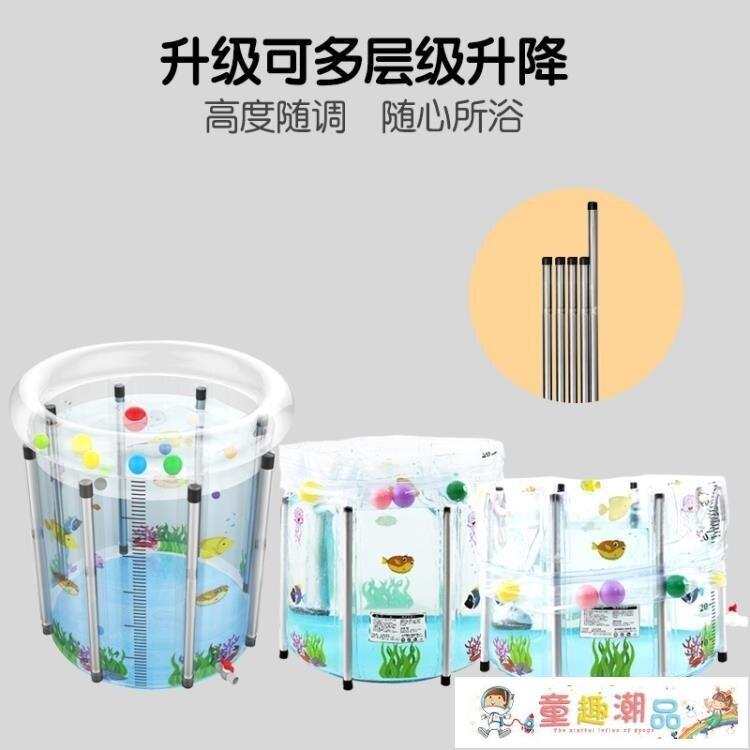 充氣泳池 嬰兒游泳桶家用寶寶室內充氣透明游泳池新生兒童加厚折疊洗澡浴缸