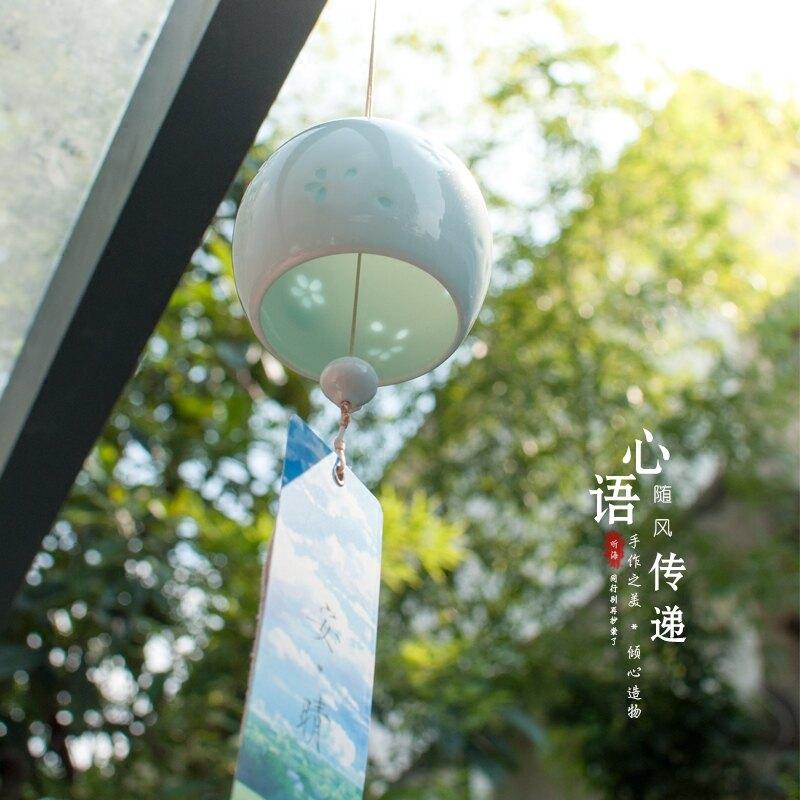 風鈴 聽海 手工陶瓷風鈴掛飾日式和風臥室掛件家居裝飾品創意生日禮物 【CM6372】