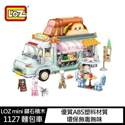 LOZ mini 鑽石積木-1127 麵包車