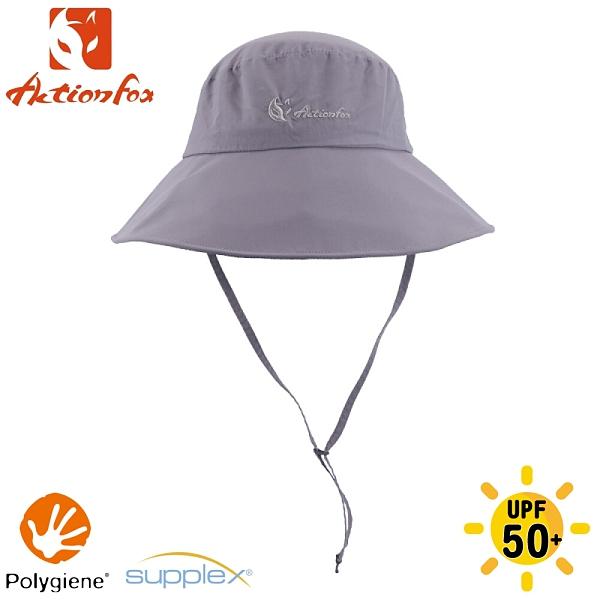 【ActionFox 挪威 抗UV快乾遮陽帽《灰》】631-5262/漁夫帽/防曬帽/休閒帽