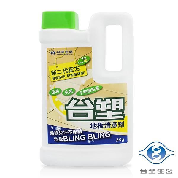 台塑生醫 地板 清潔劑 (2kg) (6瓶) 免運費
