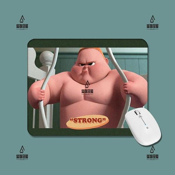 肌肉強壯的小胖卡通可愛手工原創方形加厚防滑游戲辦公滑鼠墊【愛物及屋】