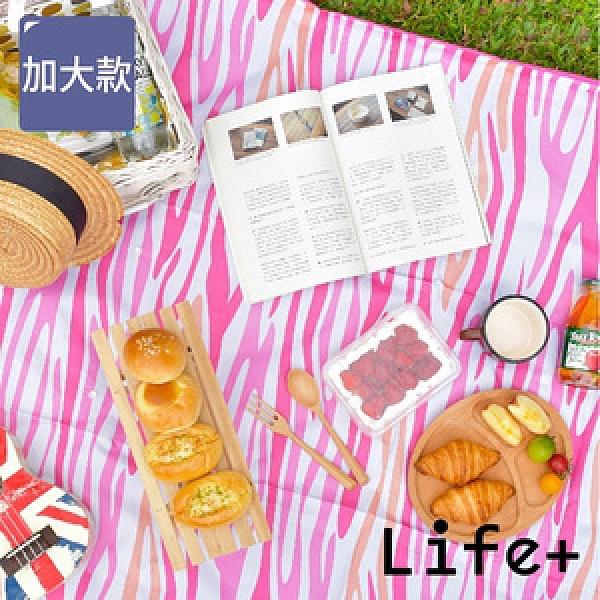 Life Plus Pic艾樂摩折疊式防水多用野餐墊_加大款_粉色虎紋