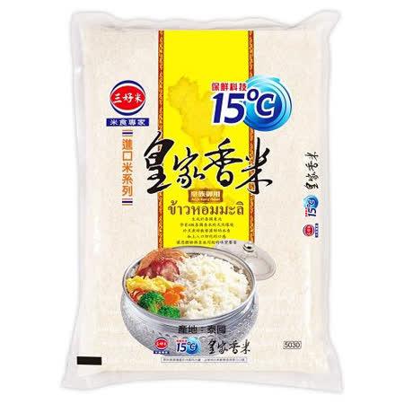 三好米泰國皇家香米3kg