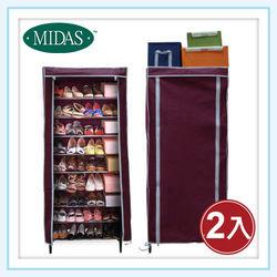 《MIDAS》方型隨意組十層加大鞋架超值2入組(含布套-酒紅色)