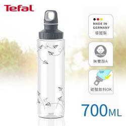 Tefal法國特福 Drink2Go Tritan輕飲隨行瓶/隨身杯/水壺700ml-紙飛機