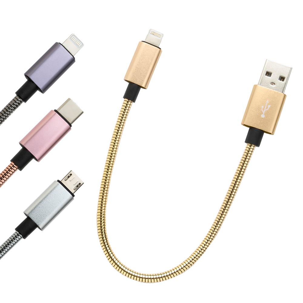 金屬彈簧充電線-短版 2.4A快充傳輸線 iPhone Type-C Micro USB 抗刮耐拉扯  QC快充線 iOS充電線