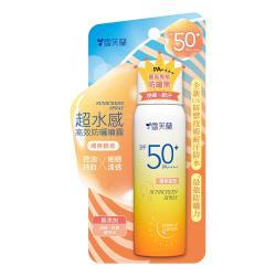 【雪芙蘭】超水感高效防曬噴霧-清爽臉部SPF50+/PA++++50g