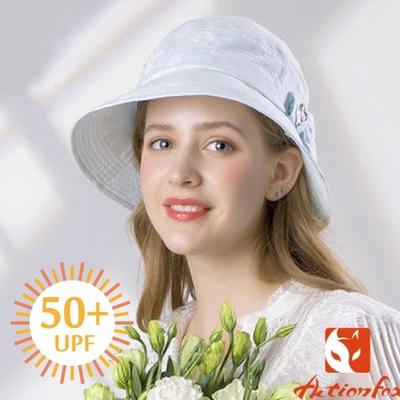 ACTIONFOX 女新款 登山抗UV抗菌排汗透氣快乾遮陽/UPF50+.中盤帽.圓盤帽_淺藍