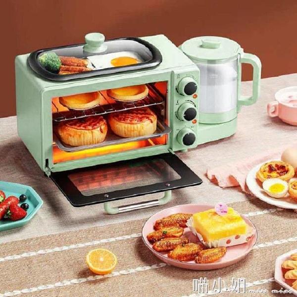 四合一早餐機家用/多士爐/三明治機 喵小姐