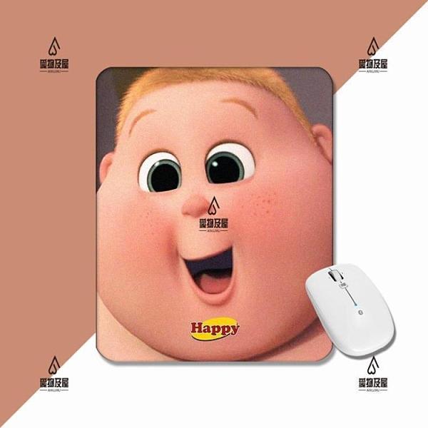 趣味可愛萌娃開心小胖子手工原創方形加厚防滑游戲辦公滑鼠墊【愛物及屋】