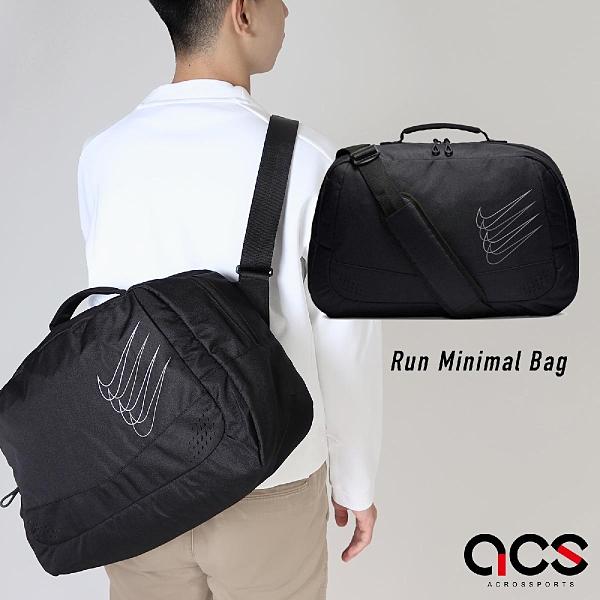 Nike 手提袋 Run Minimal Bagl 黑 銀 男女款 斜背包 反光設計 跑步 運動休閒【ACS】 N000356907-2NS