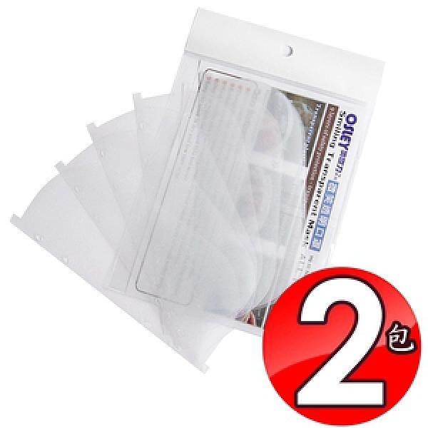 金德恩 台灣製造 2包奧世力補充包膠片口罩/10入/包/符合SGS檢測包