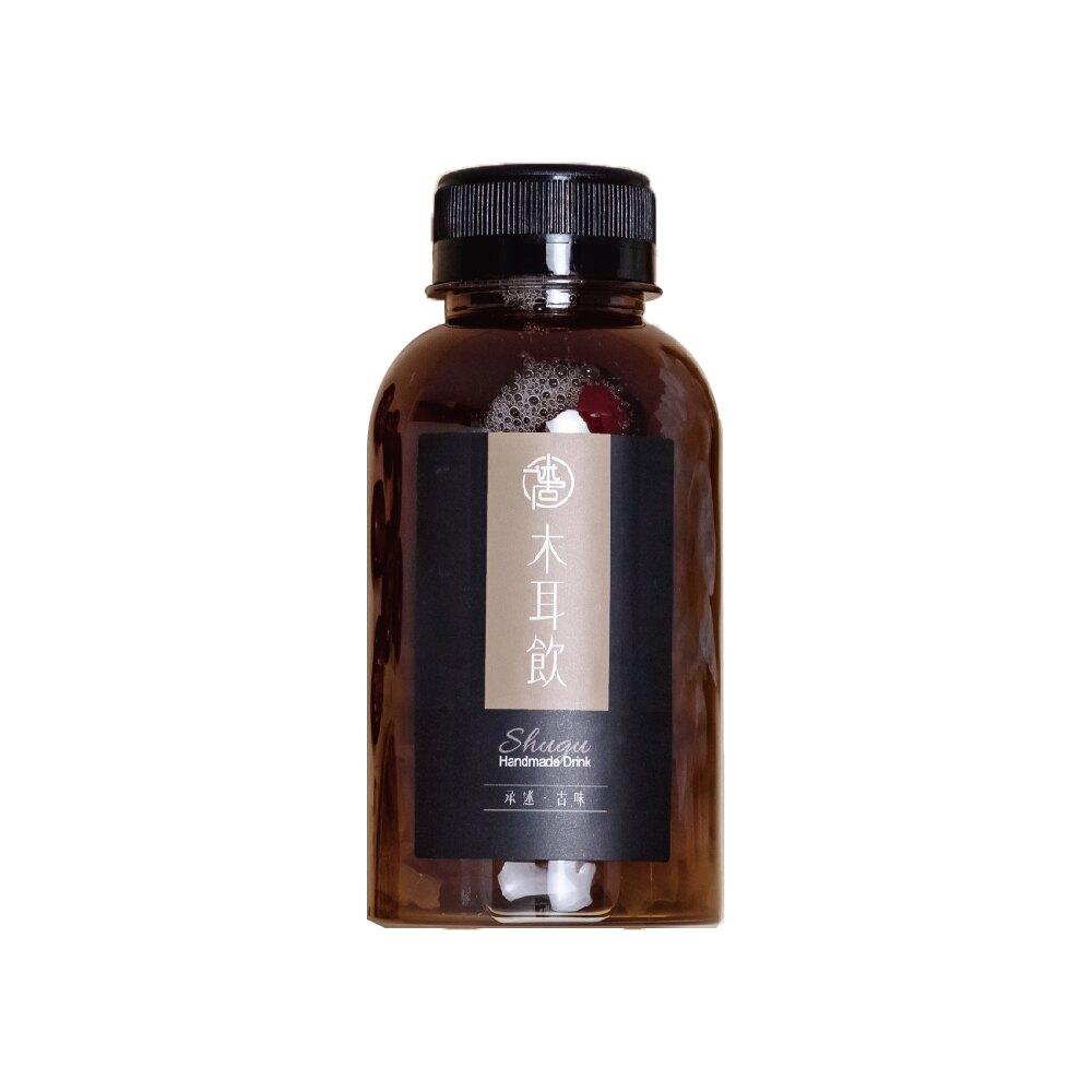 【述古木耳飲】黑糖紅棗木耳飲禮盒 低卡 平價 即開即飲 伴手禮 純素 膠質 (6瓶/1盒)
