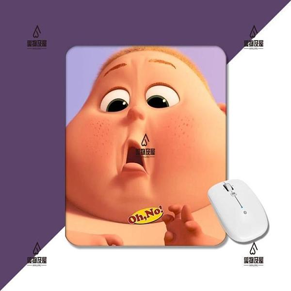 驚訝小胖子童趣卡通手工原創方形加厚防滑游戲辦公滑鼠墊【愛物及屋】