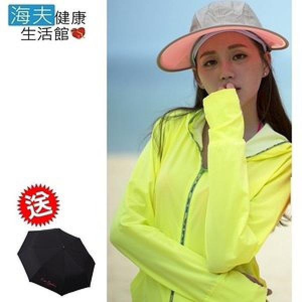 【海夫】HOII SunSoul后益 防曬組合 (全鍊T+寬版棒球帽)全鍊藍L+藍寬版棒球