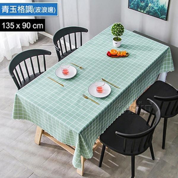 【Osun】北歐風PVC三防桌布135x90cm(波浪款-CE383)青玉格調(波浪邊)