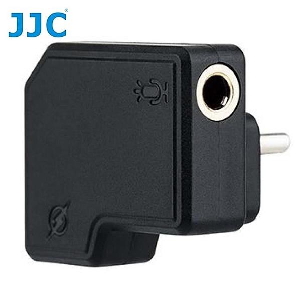 【南紡購物中心】JJC副廠DJI靈眸Osmo Action運動相機USB-C轉3.5mm TRS Type-C端子轉接器AD-OA1