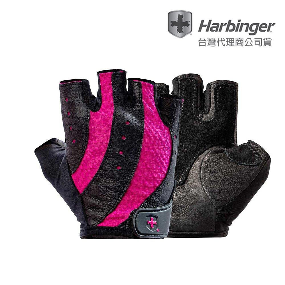 【領券再折$150】Harbinger 女重訓/健身用專業護腕手套 半指手套 Pro Women Gloves 149 贈鑰匙圈
