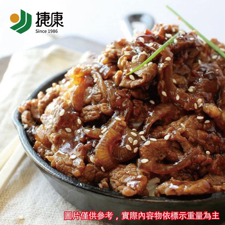 【勝崎-免運直送】醬爆黑胡椒豬柳6包組(300公克/1包)